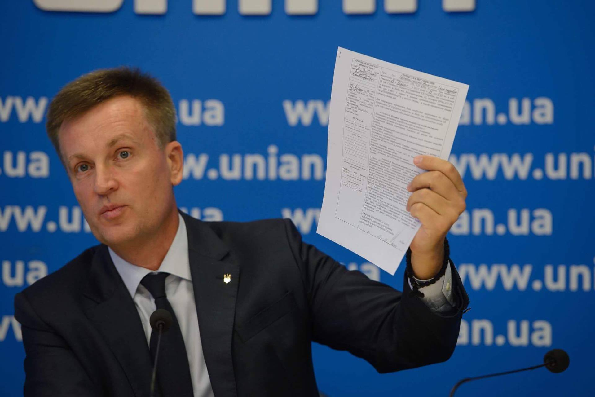 Екс-голова СБУ запевняє що Україна співпрацює з Росією