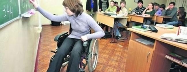 В Запорожье утвердили проект школ для особенных детей