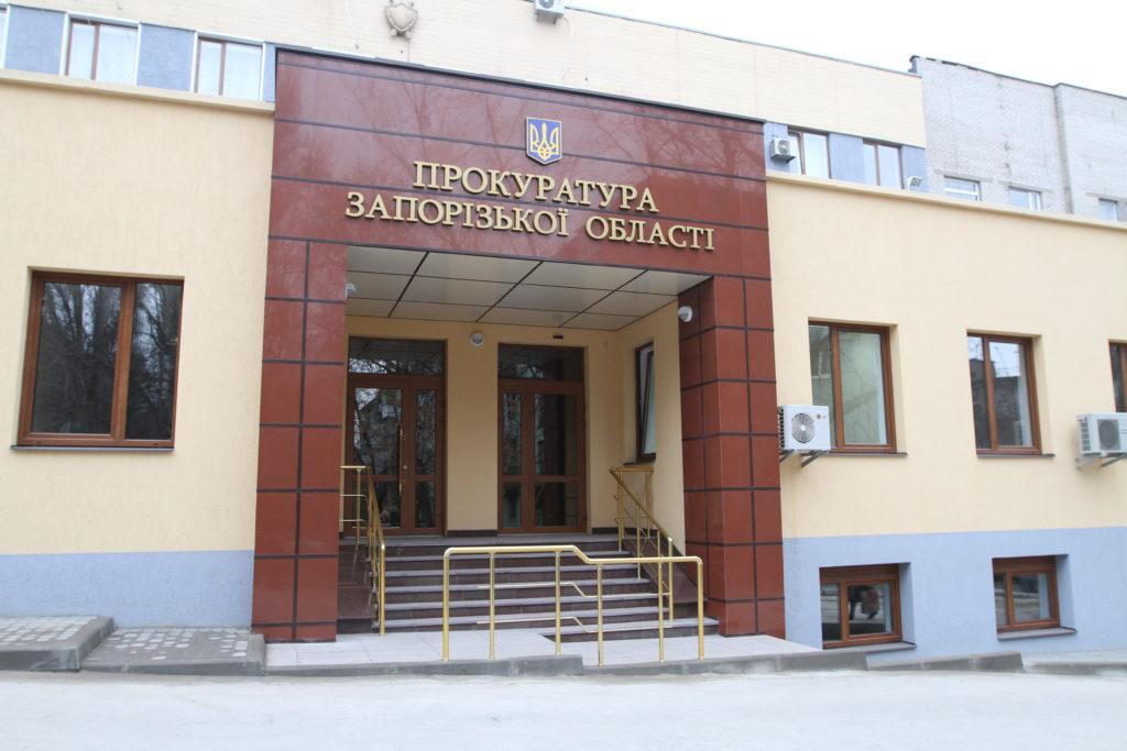 Офіційно: Прокуратура спростувала інформацію про припинення розшуку Анісімова (ФОТО)