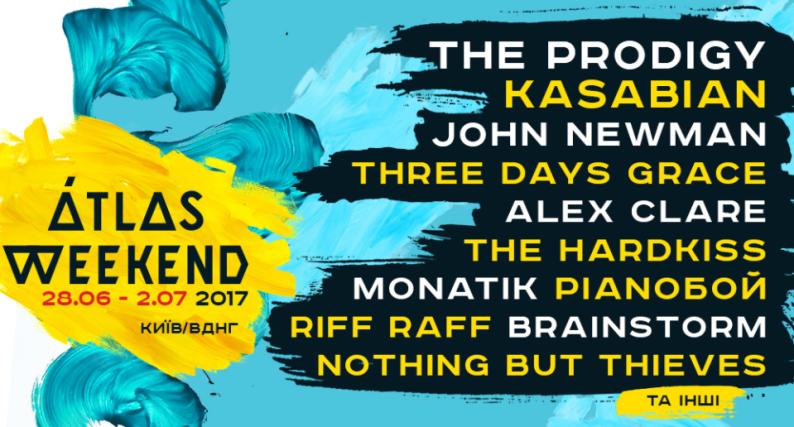 Atlas Weekend 2017: расписание выступлений исполнителей по дням и сценам