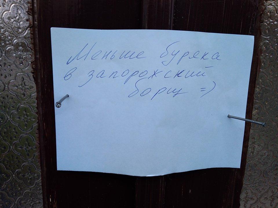 Менше буряка в запорізький борщ: на площі Маяковського відбувся цікавий флешмоб (ФОТО)