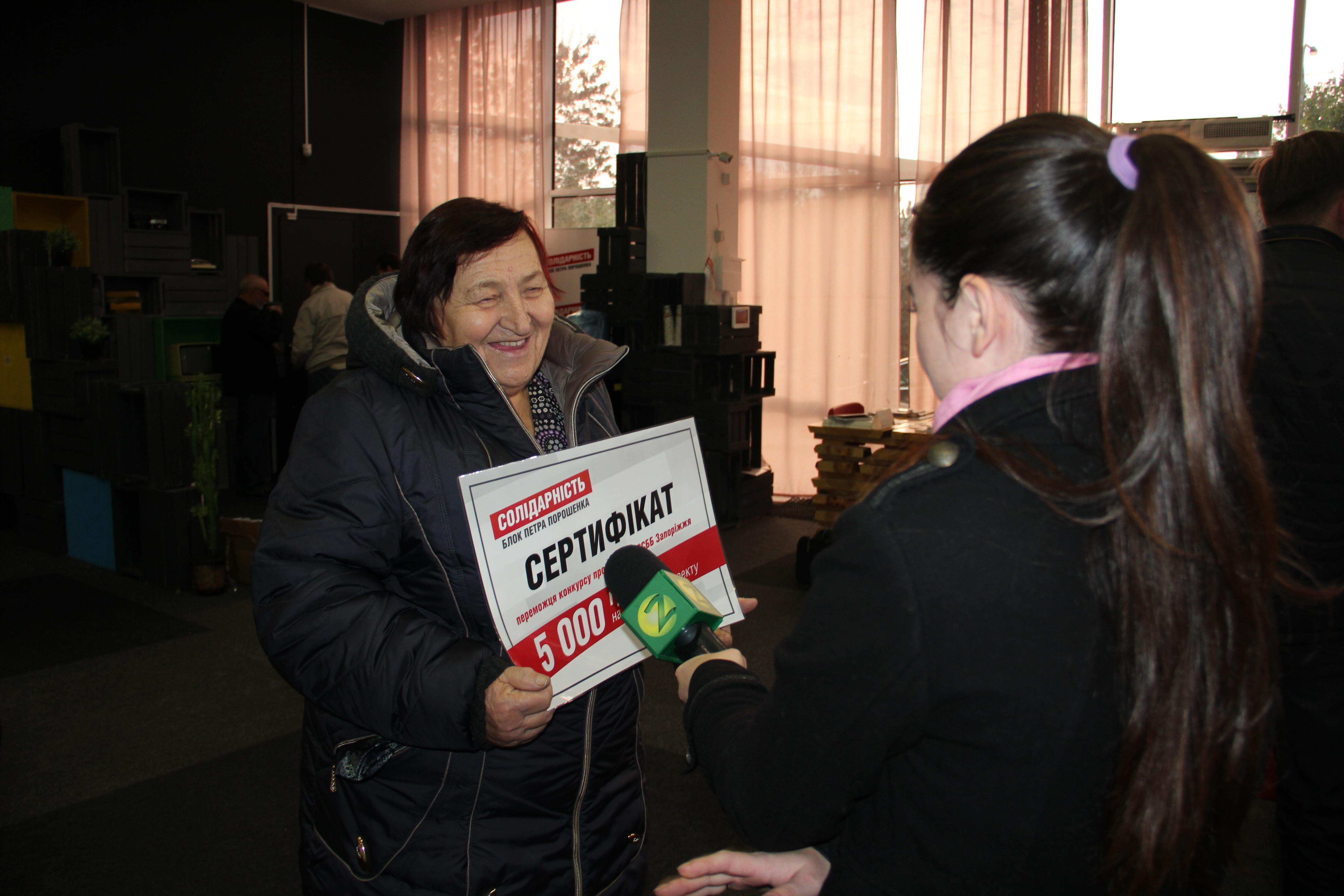 В Запоріжжі визначили переможців конкурсу ОСББ «Зелене місто»