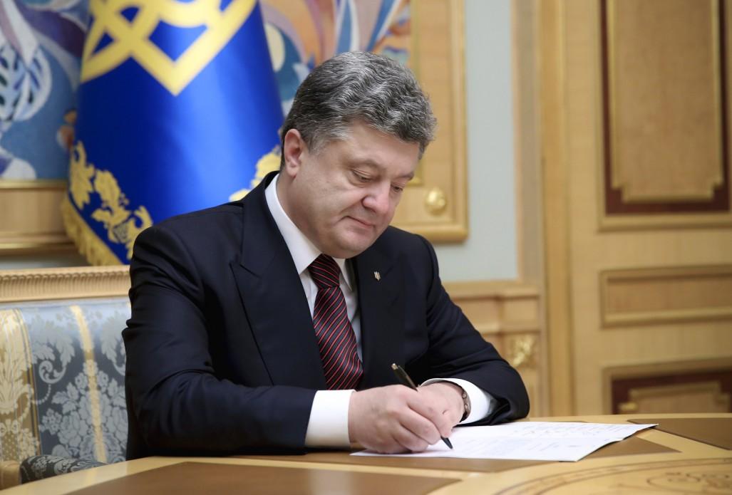 В Україні набрав чинності закон про врегулювання виступів російських музикантів