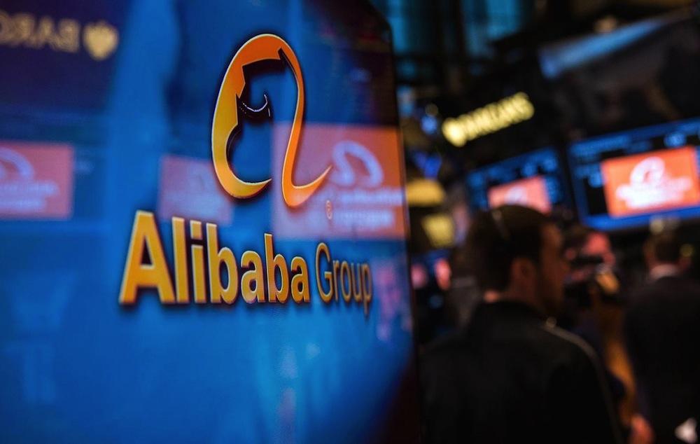 Alibaba за добу продала в Китаї товарів на $25 мільярдів