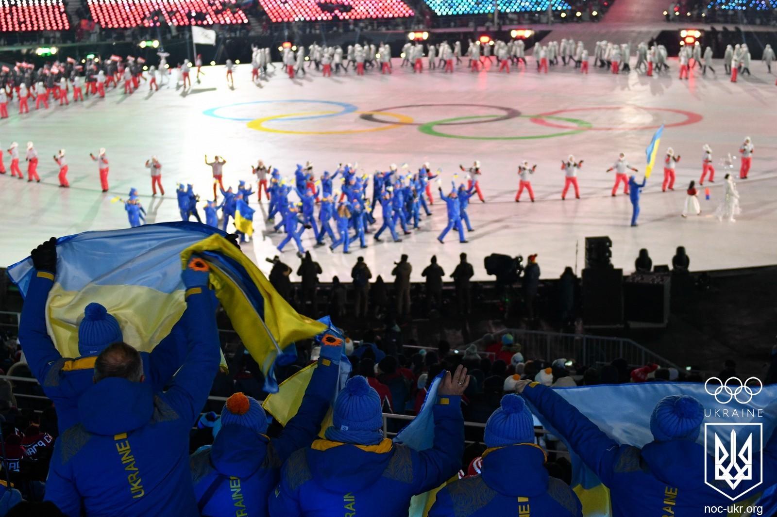 Фото дня: як виносили український прапор на відкритті Олімпіади у Південній Кореї