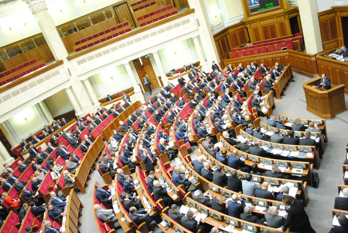 Народні депутати визначилися, які пам'ятні дати відзначатимуть українці урочисто