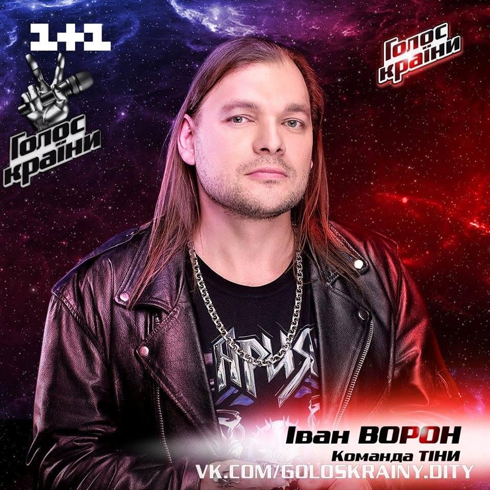 """Учасник """"Голосу країни"""" Іван Ворон розказав про проект, рок-музику та причини переїзду із Запоріжжя"""