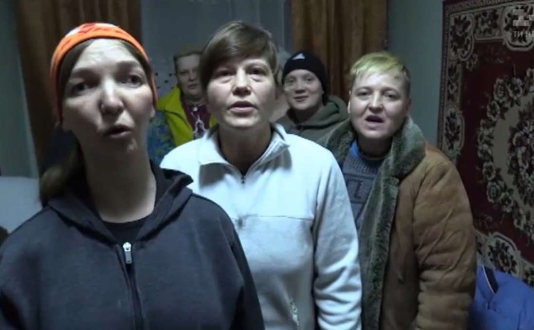 <strong>У психоневрологічному інтернаті в Запорізькій області жорстоко знущаються над пацієнтками (ВІДЕО)</strong>