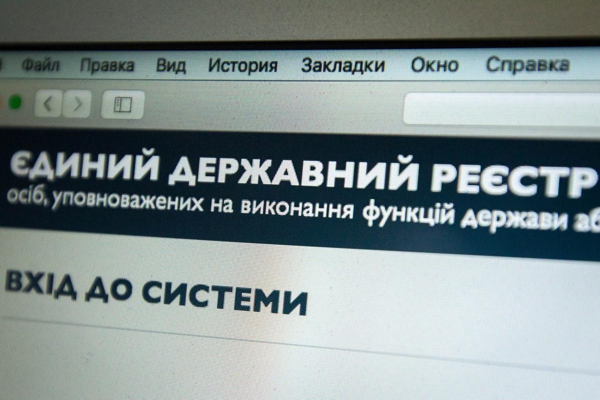 НАЗК повідомило список депутатів, які не подали декларації до 1 квітня – інфографіка