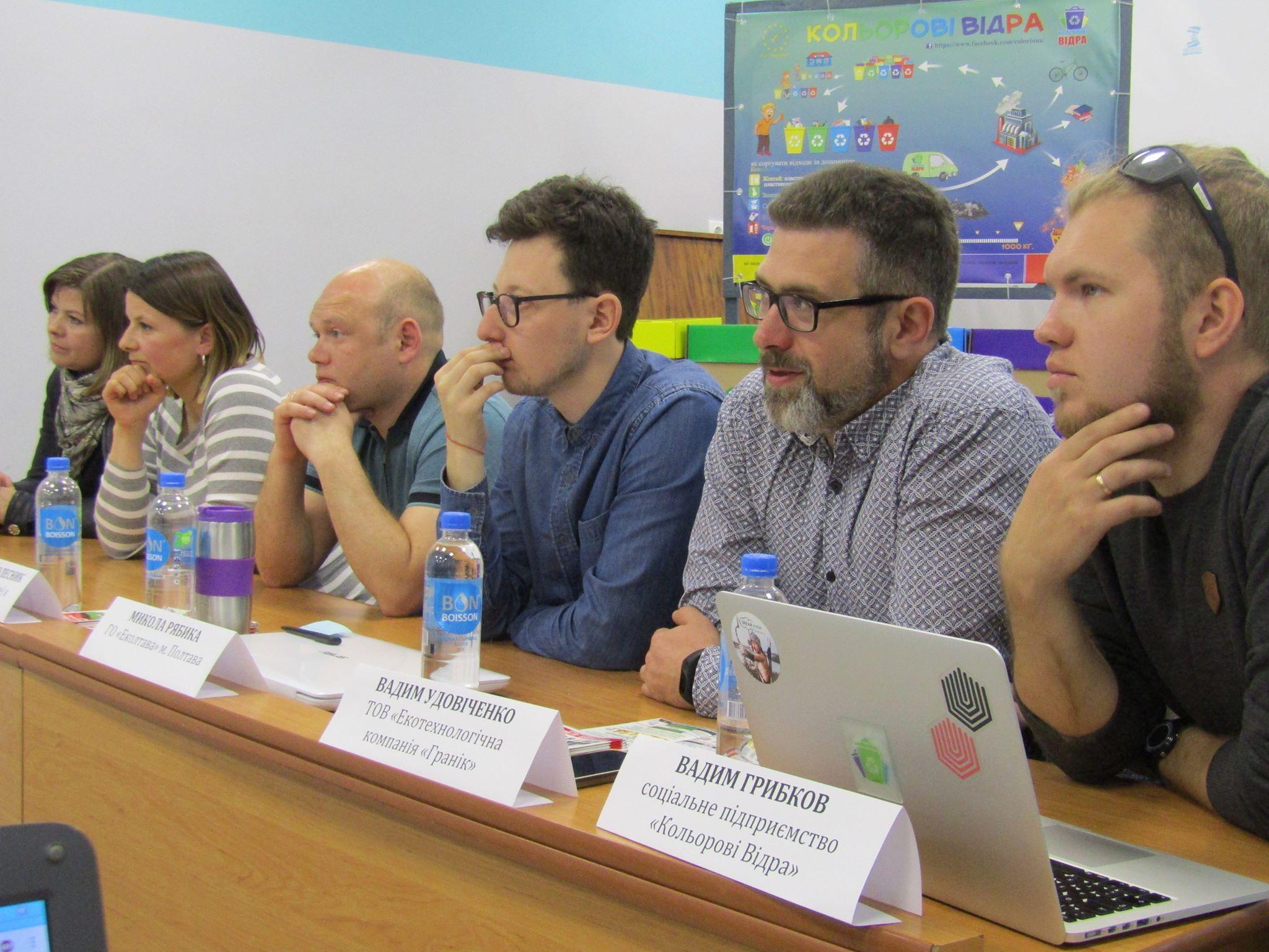В Запорожье съехались активисты, чтобы обсудить одно из первых условий цивилизованного мира