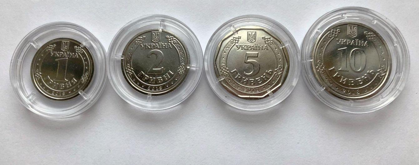 В Україні ввели в обіг монети замість паперових гривень