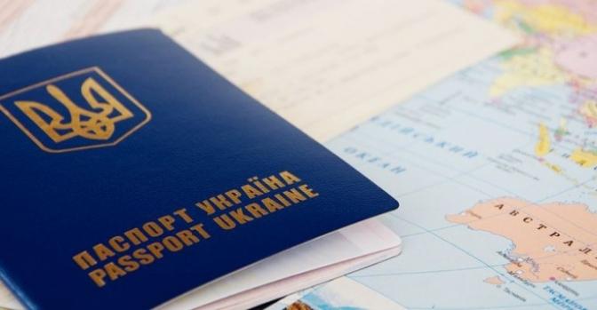 У МЗС назвали повний список країн, куди українці можуть їздити без віз