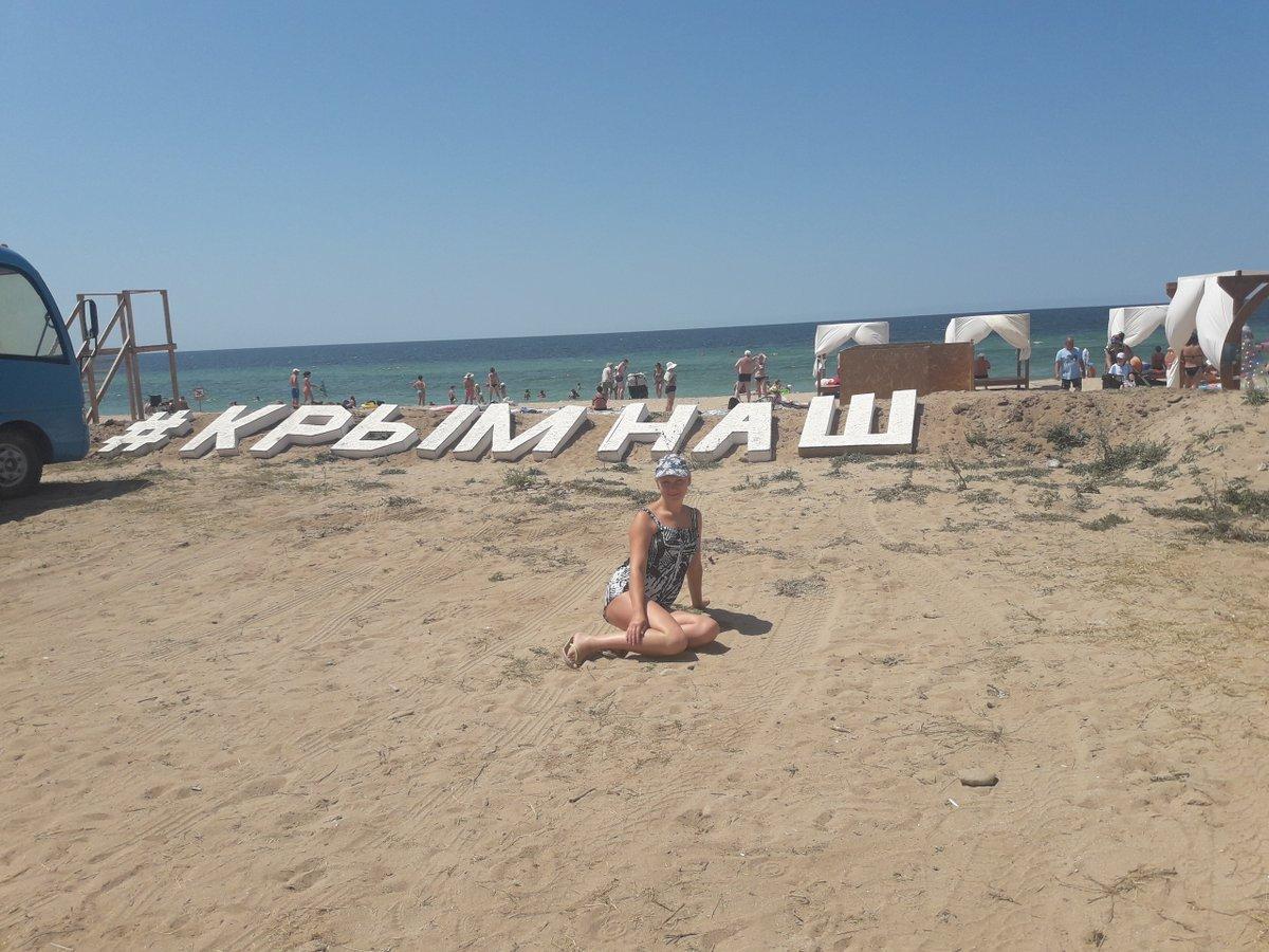 Патріотичне фото: в Євпаторії на пустельному пляжі величезними буквами виклали слово #Кримнаш – фото