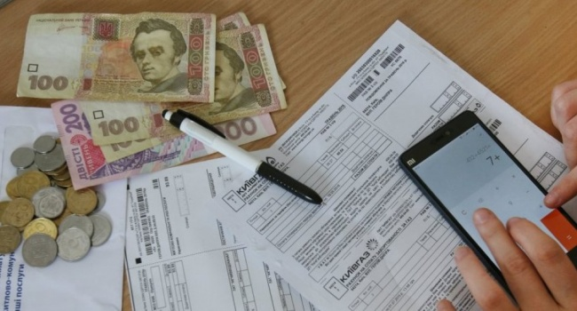 Украинцам без счетчиков газа отменили субсидии
