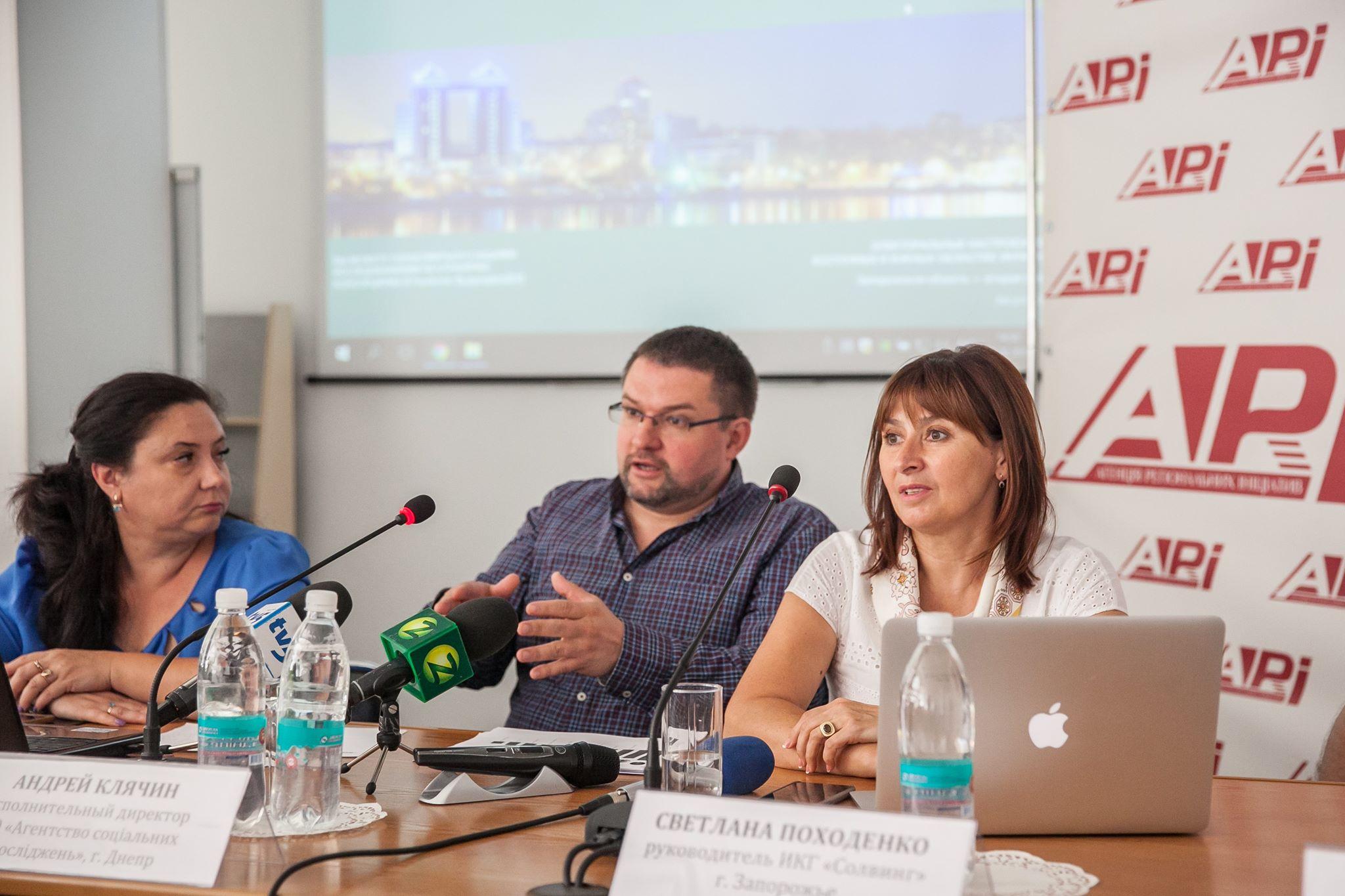 Консервативные партии остаются лидерами политических рейтингов в Запорожской области