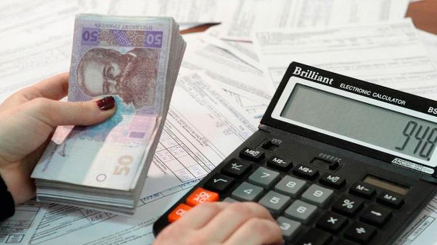 В Украине запустили государственный реестр субсидиантов