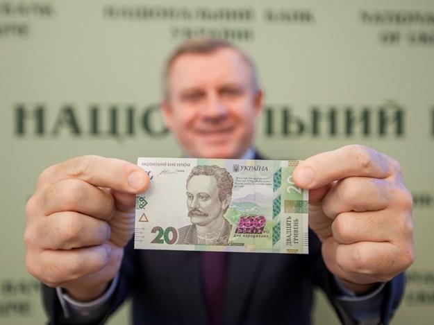 НБУ выпустил новые 20 гривен: старые пока остаются