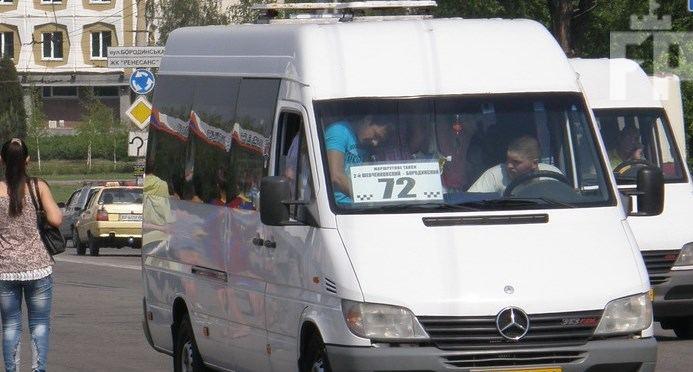 Украинцы могут онлайн проверить автоперевозчиков на легальность и безопасность