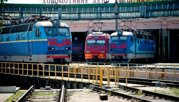 Укрзалізниця оголосила про появу додаткових маршрутів