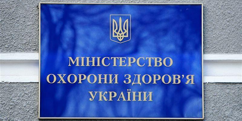 В 2019 году, в рамках начатой реформы здравоохранения, украинцев ожидает ряд изменений – подробности