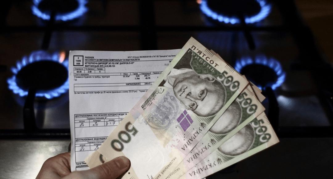 Украинцам, которые не успели оформить субсидию, обещают компенсировать коммунальные расходы