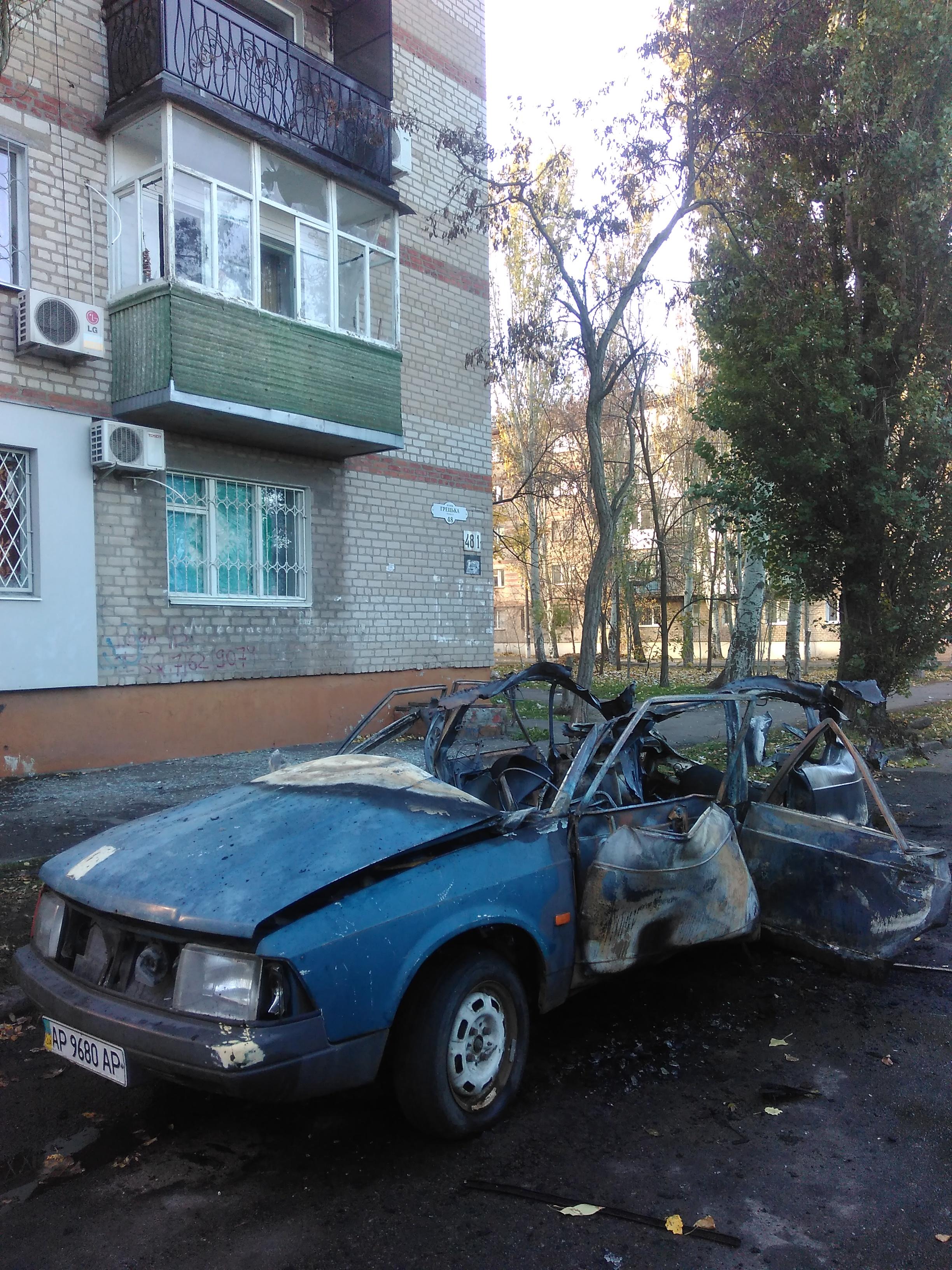 У центрі Бердянська посеред ночі стався вибух – фото