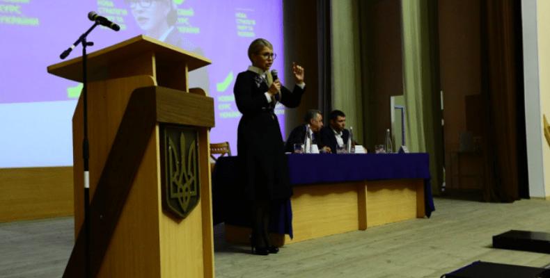 У Запоріжжі Тимошенко пригрозила, що добре дивиться хто агітує за неї, а хто ні