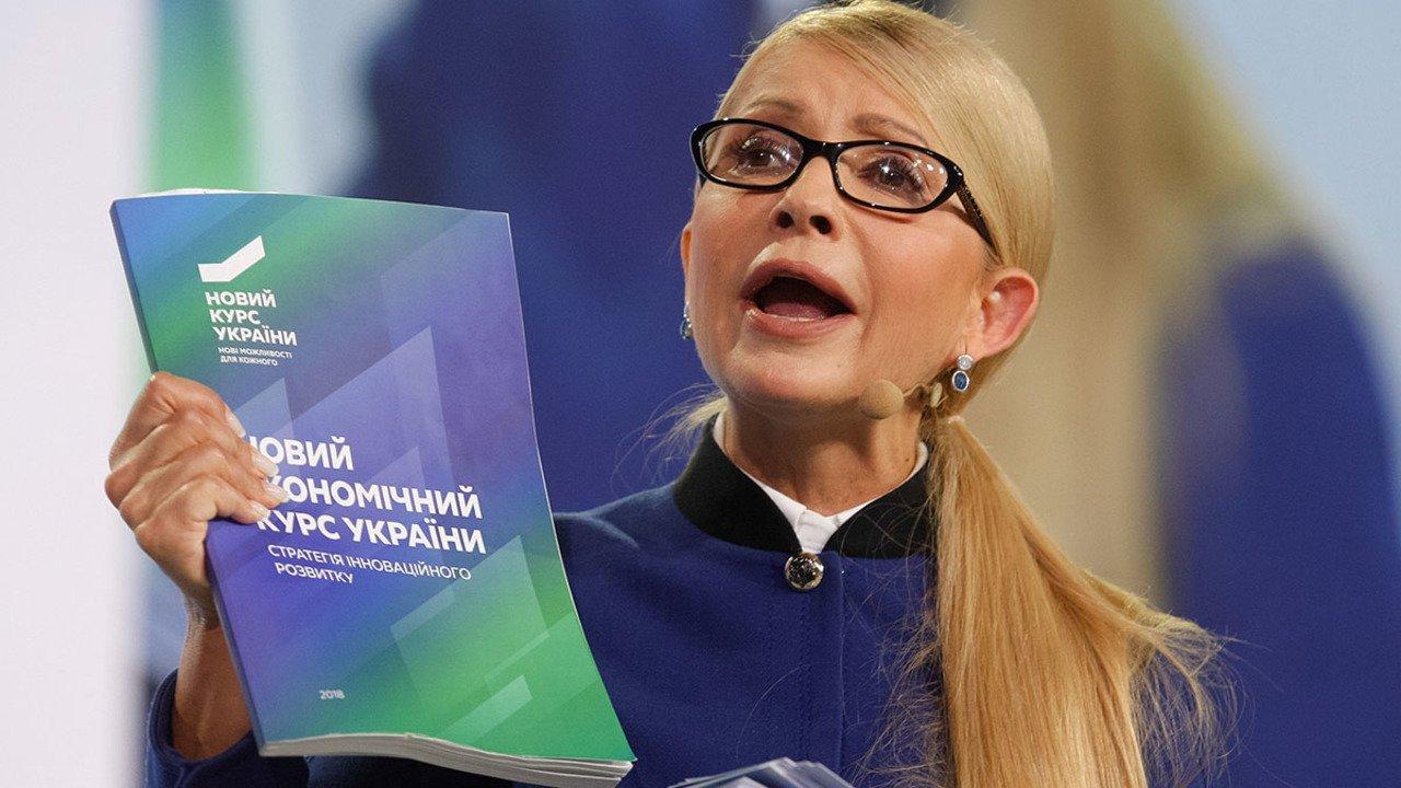Незалежні експерти перевірили свіжі тези Тимошенко – бреше і маніпуює