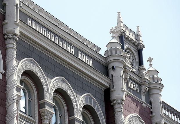З карти України зникає ще один банк