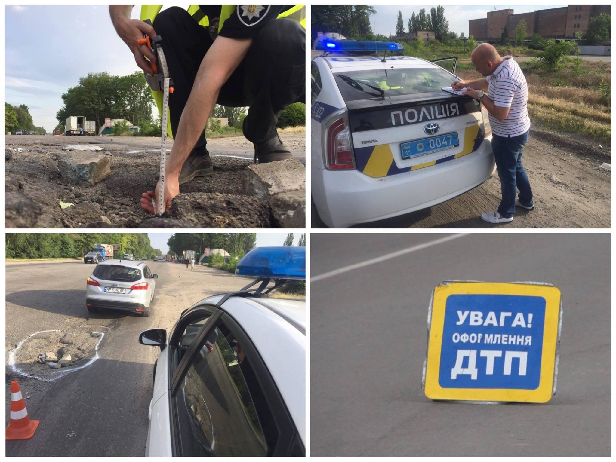 Запоріжець, який пошкодив авто через глибоку яму, змусив заплатити йому компенсацію
