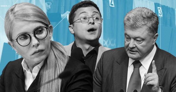 Центр, якому українці довіряють багато років, показав лідерів президентських перегонів