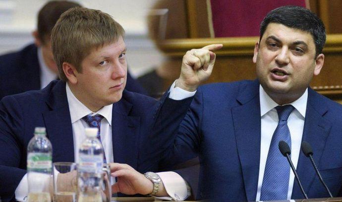 Гройсман вимагає знизити ціни на газ, запевнив, що звільнить Коболєва в разі відмови