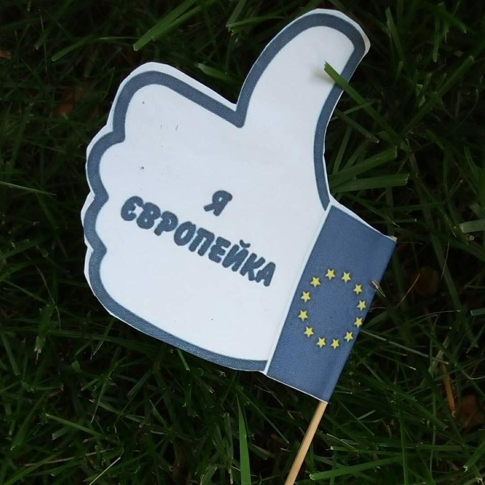 Мелітопольці щасливі, що місту дали змогу стати центром святкування Дня Європи – фото