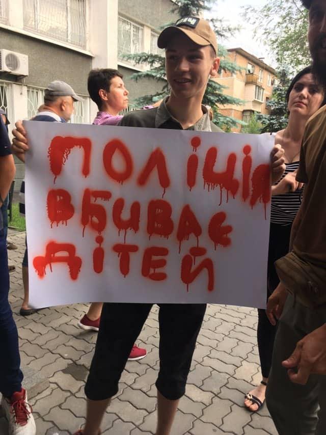 Сьогодні, понад півсотні запоріжців вимагали покарати вбивць 5-річного Кирила
