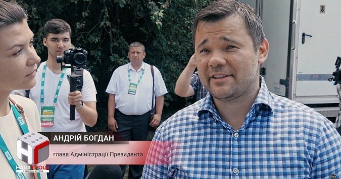Глава АП Богдан засвітився в офшорці, причетній до кредитної афери на 200 мільйонів – розслідування