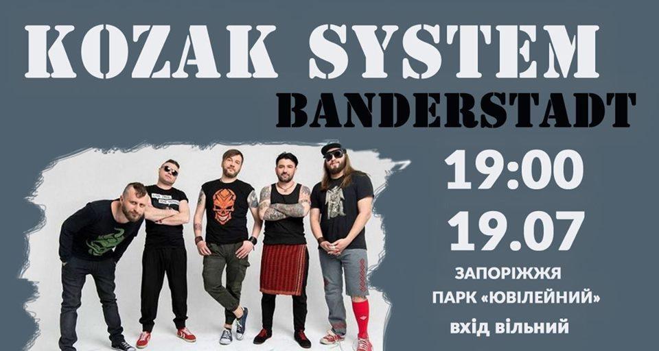 """""""KOZAK SYSTEM"""" виступить в Запоріжжі під відкритим небом – афіша"""