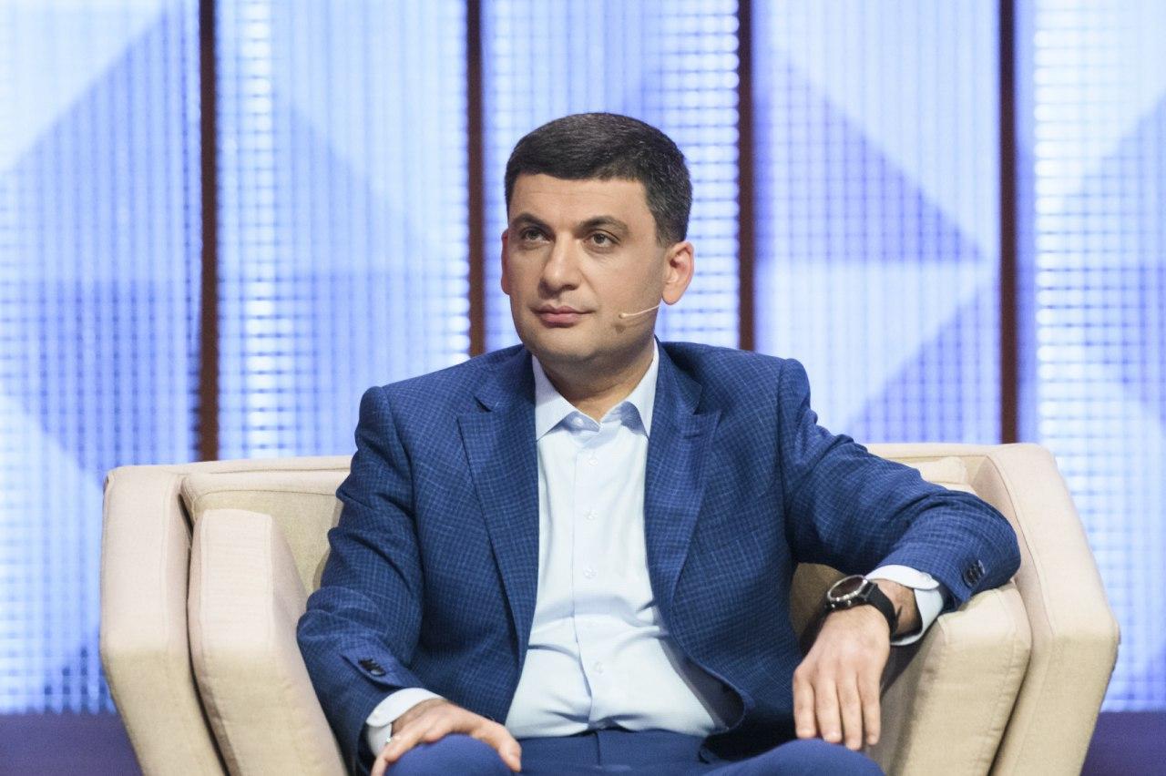 «Украинская стратегия Гройсмана» проходит в парламент, – рейтинг