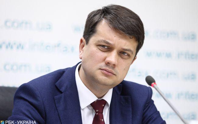 Дмитрий Разумков не отрицает работу общего штаба Слуги народа и Оппоблока