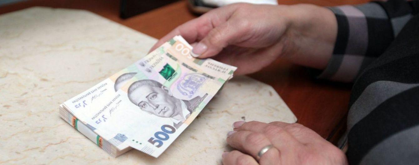 В Україні гряде підвищення заробітних плат, кому та на скільки