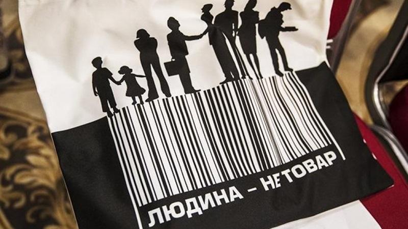 «Ні – торгівлі людьми»: у Запоріжжі пройде акція проти сучасного рабства