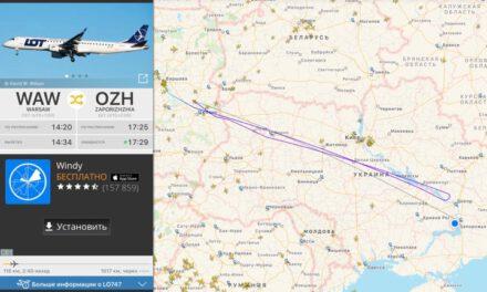 Літак з Варшави не наважився сісти в аеропорту Запоріжжя й повернув назад