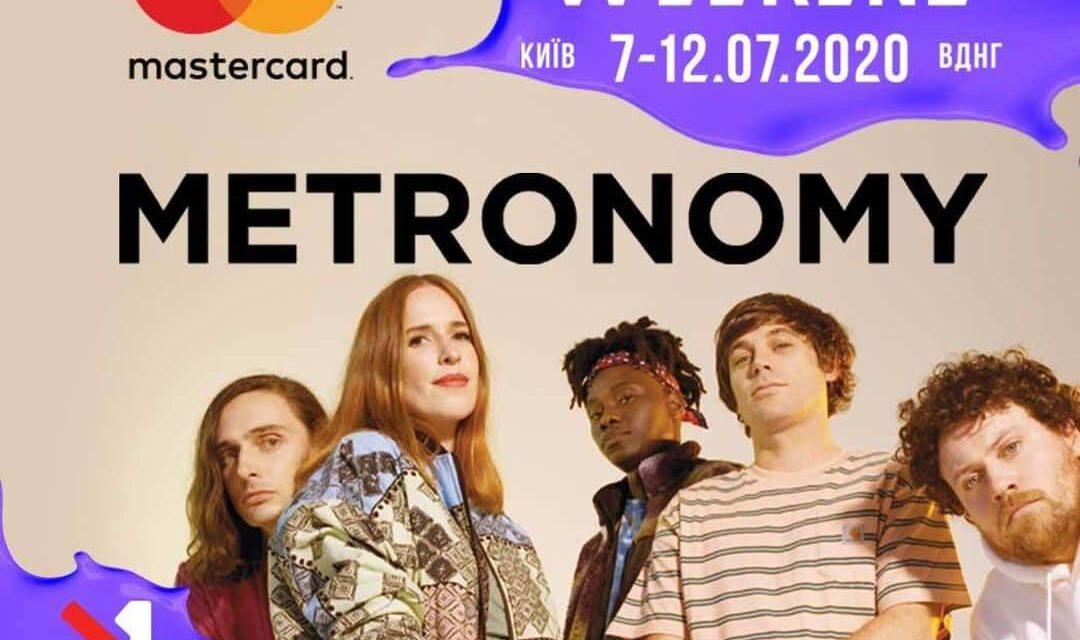 Metronomy зіграють на Atlas Weekend 2020