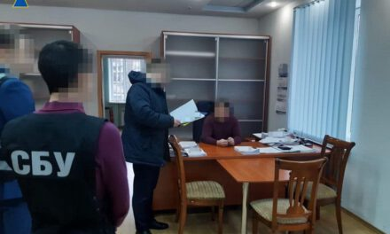 СБУ виявила крупну крадіжку коштів, яку були призначеними на ремонт систем вопалення та водопостачання