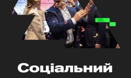 """Президент """"кинув"""" погодженого чотири місяці тому голову райради Аскада Ашурбекова"""