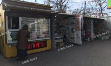 У Запорізькій області сьогодні запрацювали ринки