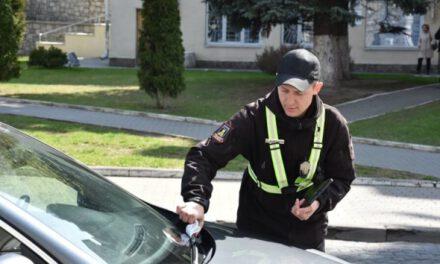 Інспектори з паркування склали постанову на свого начальника