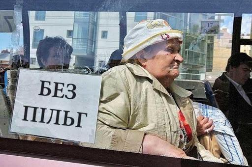 У Запоріжжі прийняли рішення скасувати пільговий проїзд через карантин