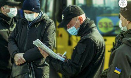 Суди в Запоріжжі не підтримують протоколи поліції про порушення умов карантину