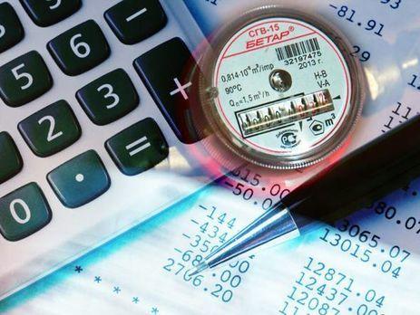 У платіжках за комунальні послуги з'явиться додаткова послуга