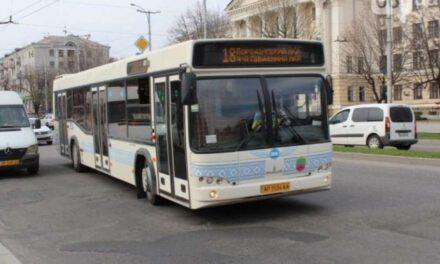 З 8 квітня у громадському транспорті Запоріжжя матимуть право проїзду лише окремі категорії
